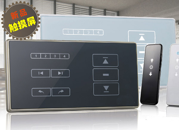 Wired Control Box or Remoter Handset